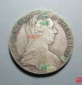 1780奥匈帝国玛丽亚·特蕾莎银币后铸版