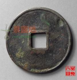 大朝金合铜币