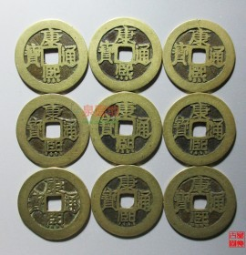 江西铜钱牌(康熙通宝48枚|顺治通宝13枚)